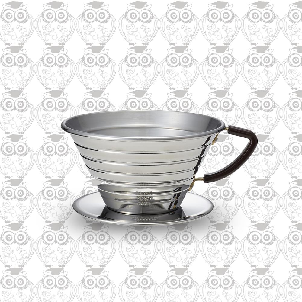 Kalita 185系列不銹鋼蛋糕型手沖濾杯