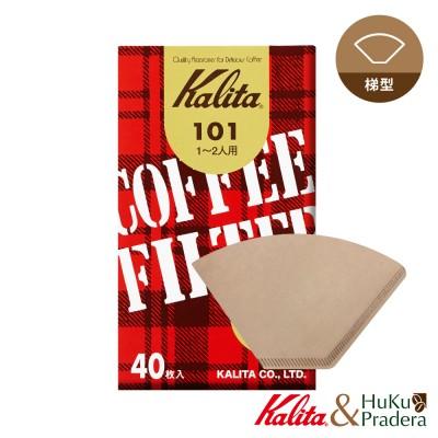 【日本】Kalita101系列 無漂白咖啡濾紙(40入)