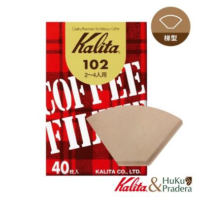 【日本】Kalita102系列 無漂白盒裝濾紙(40入)