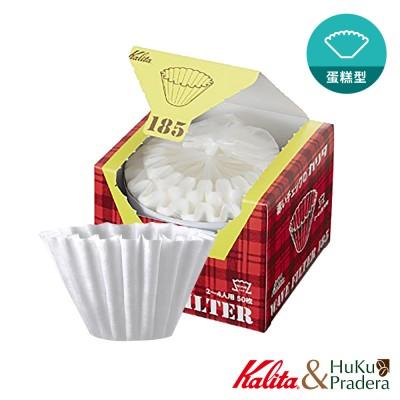 【日本】Kalita185系列 濾杯專用酵素漂白蛋糕型波紋濾紙(50入)