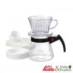 【日本】Kalita 101系列樹酯濾杯組合