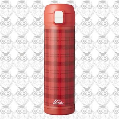 【日本】Kalita 紅格紋不銹鋼保溫瓶(約480ml)