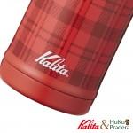 【日本】Kalita 紅格紋不鏽鋼保溫瓶(約480ml)