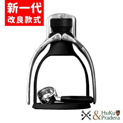 【英國】ROK Espresso Maker 手壓式萃取濃縮咖啡機 (暗夜黑)