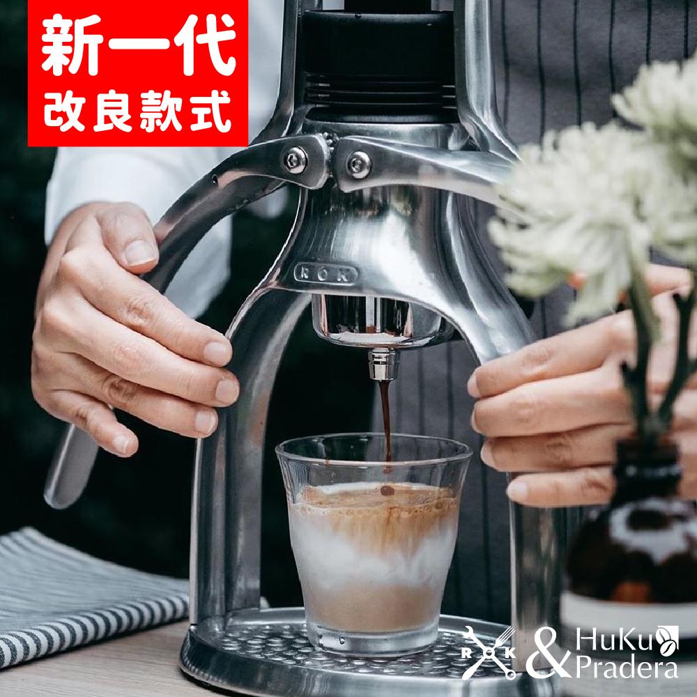 ROK Espresso Maker 手壓式萃取濃縮咖啡機