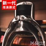 【英國】ROK Espresso Maker 手壓式萃取濃縮咖啡機 (閃電銀)