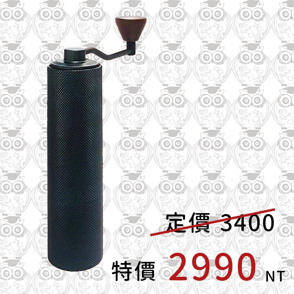 CW-STL 高精度不銹鋼刀磨豆機